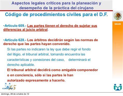 Codigode Procedimientos Civiles Para El D F 2016 | codigode procedimientos civiles para el d f 2016