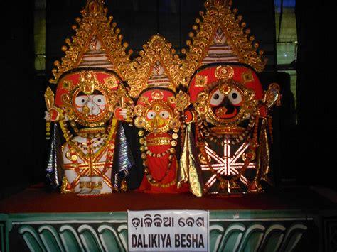 jagannath books ସମ ବଲପ ର 32 besha of lord jagannath