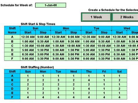 12 hour shift work schedules exles