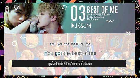 bts best of me karaoke thaisub best of me bts 방탄소년단 89brฉ บฉ บ
