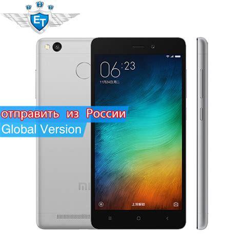 Redmi 2 Prime Ram 216 Gb טלפונים ניידים סינים פשוט לקנות באלי אקספרס בעברית זיפי