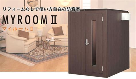 how to make a room noise proof sound proof rooms drown out pesky sounds of humanity wired