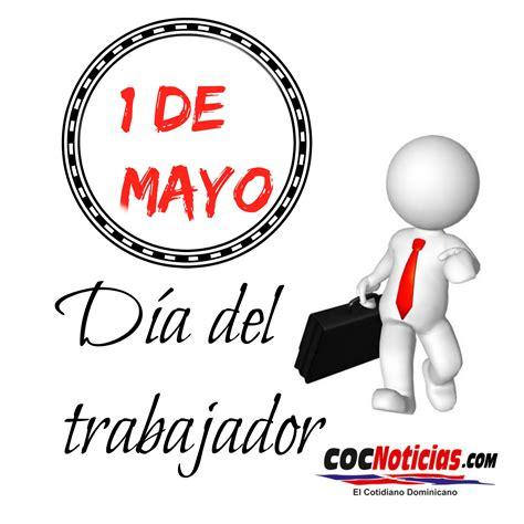 aumento salarial en venezuela 1 de mayo 2016 newhairstylesformen2014 salario decretado el 1 de mayo del 2016 factores