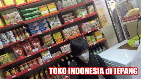 Toko Indonesia toko fatimah toko indonesia di jepang
