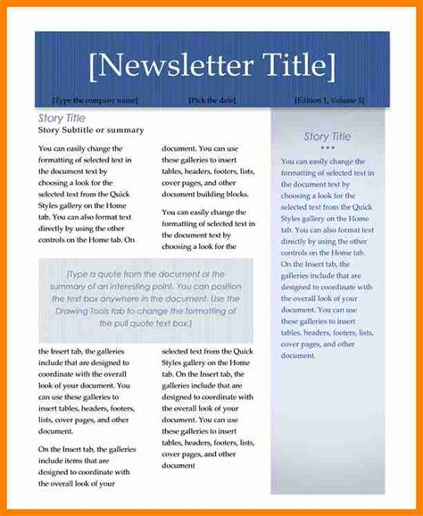 microsoft newsletter templates free 8 free newsletter templates for microsoft word assembly
