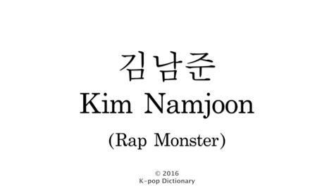 bts hangul name bts names written in hangul army s amino