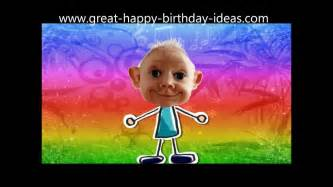 how to make a singing birthday card free singing birthday cards for lilbibby
