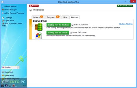 drive download driverpack solution 17 2016 final free download