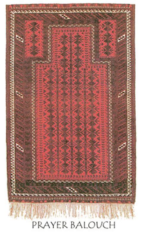 Afghan Rug Types by Rugby Afghan Rug Washing Phone Now 01788670080