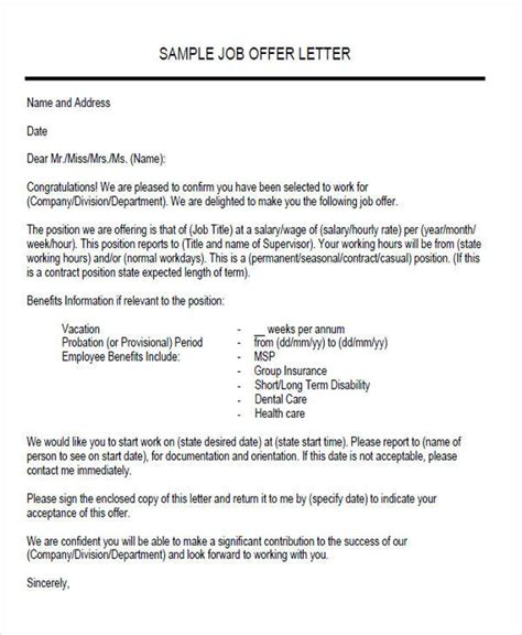 Sle Employment Letter Of Intent Offer Letter Of Intent 28 Images Sle Offer Letter Of Intent Cover Letter Templates Letter