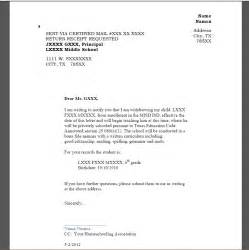 Withdrawal Letter From School My Notification Letter Arroyo Institute
