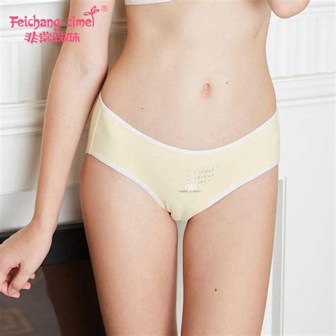 12 year old panties back 12 year old girls underwear images usseek com