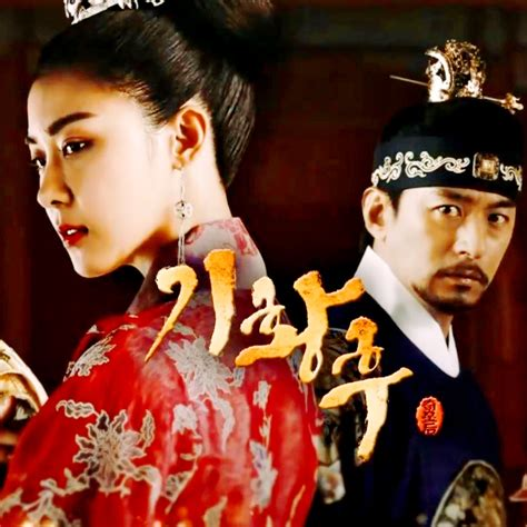 theme song empress ki 8tracks radio empress ki ost scores 10 songs free