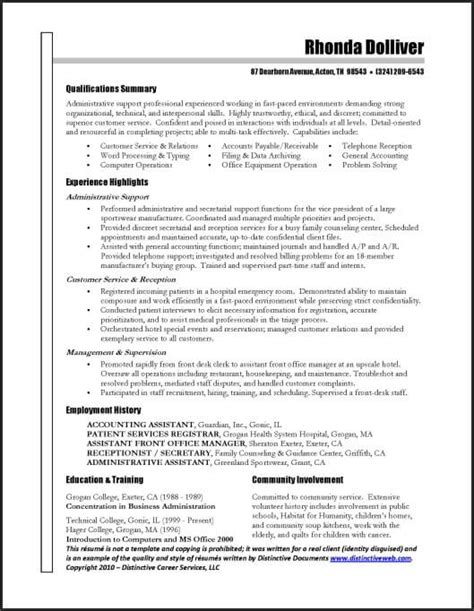 exle of administrative assistant resume professional administrative assistant resume exle