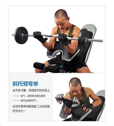 bench wing curl multifunction gym fitness equipment sit up dumbbell fid