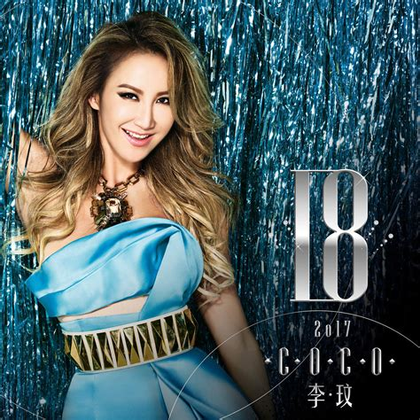 coco lee 李玟 coco lee 18 single itunes plus aac m4a viz4u
