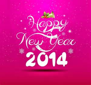 happy new year message quotes for friends and family