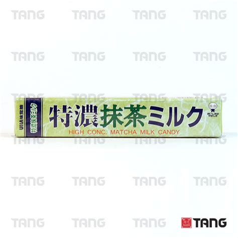 Uha Rich Milk Stick 37g index of images products