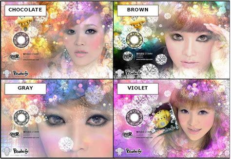 Special Softlens Eyeberry More Soft Lens Eye Berry Eyebery ryantika softlens center eye quot quot diameter 17 50mm