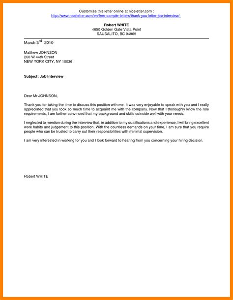thank letter after an by email 9 simple thank you email after janitor resume