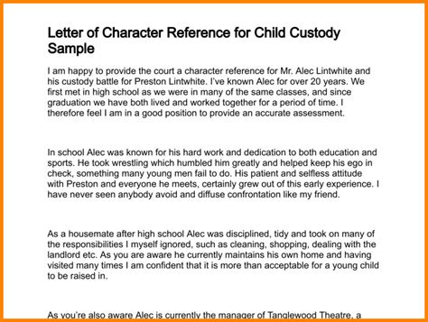 Character Reference Letter To Judge Custody 4 Character Reference Letter For Child Custody Resume