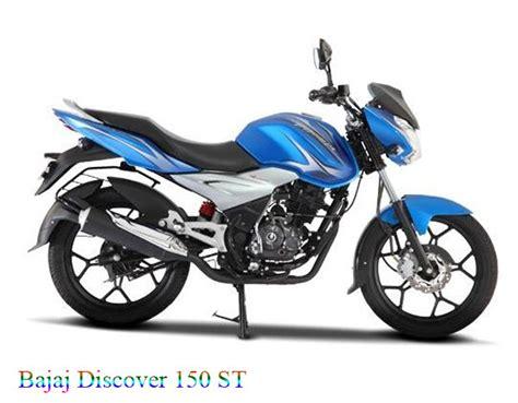 bajaj discover new model 2014 new bike launches in 2014 in india sagmart