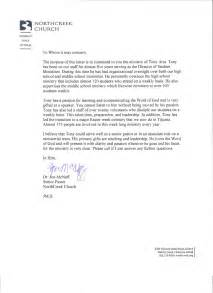 how to write a letter of recommendation for a