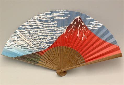 How To Make A Japanese Paper Fan - fan kaleidoscope kaleidoscope effect