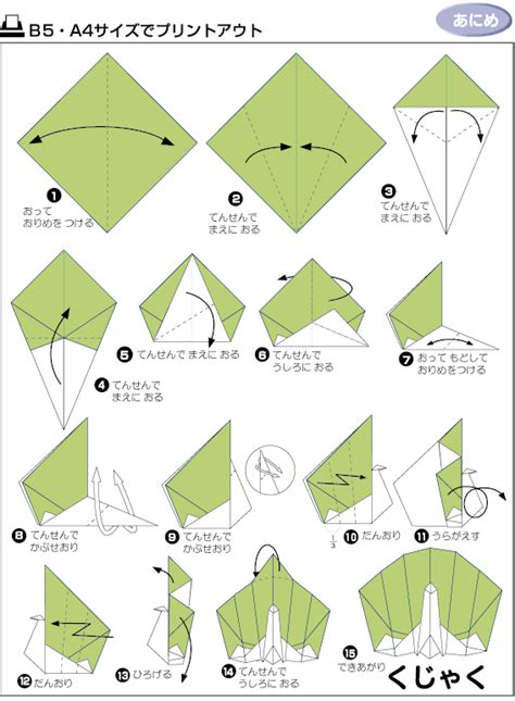 membuat origami bentuk burung macam macam origami fachri s blog