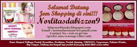 Harga Niqrees Hydrogel produk kecantikan kesihatan wanita dan lelaki