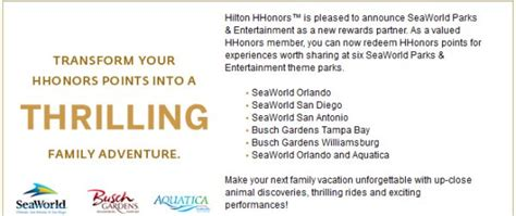 Hilton Hhonors Gift Card Rewards - now you can use hilton hhonors points for gift cards some other crap loyaltylobby