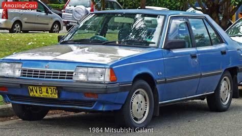 how cars work for dummies 1984 mitsubishi galant seat position control 1984 mitsubishi galant youtube
