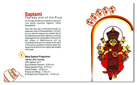 Invitation Letter Format For Kali Puja Kisholoy Durga Puja 2010 Invitation Card