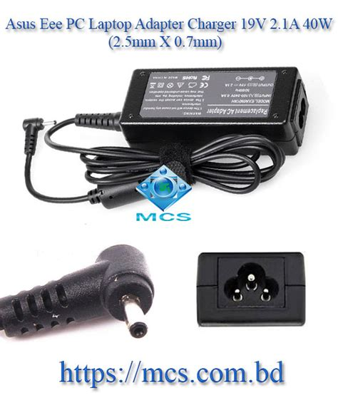 Charger Asus 2 1a asus eee pc laptop adapter charger 19v 2 1a 40w 2 5mm x 0