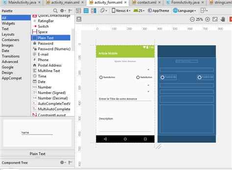 android studio button open new layout xml how to increase the height of android screen