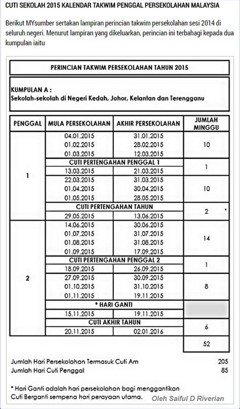 jadual gaji 2015 takwim 2015 kalender cuti umum cuti persekolahan