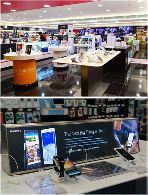 desain interior toko fotocopy desain interior toko elektronik yang menarik pengunjung