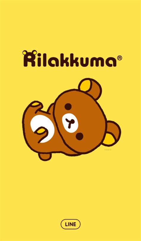 theme line android rilakkuma free free lovely little birthday cake powerpoint template is a
