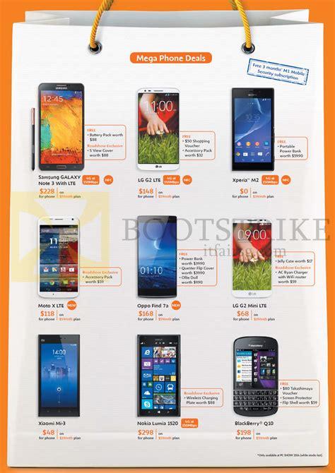 oppo mobile price list m1 samsung galaxy note 3 lg g2 sony xperia m2 moto x