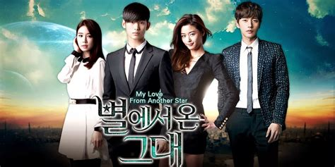 film drama korea my love from another star my love from another star initial review a story of
