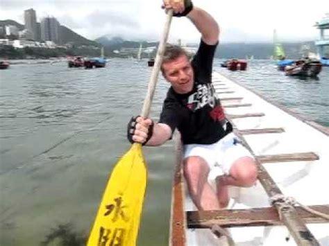 dragon boat paddle technique dragon boat paddling technique youtube