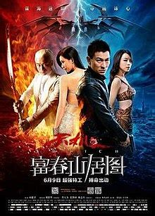 Film China Download | switch 2013 film wikipedia