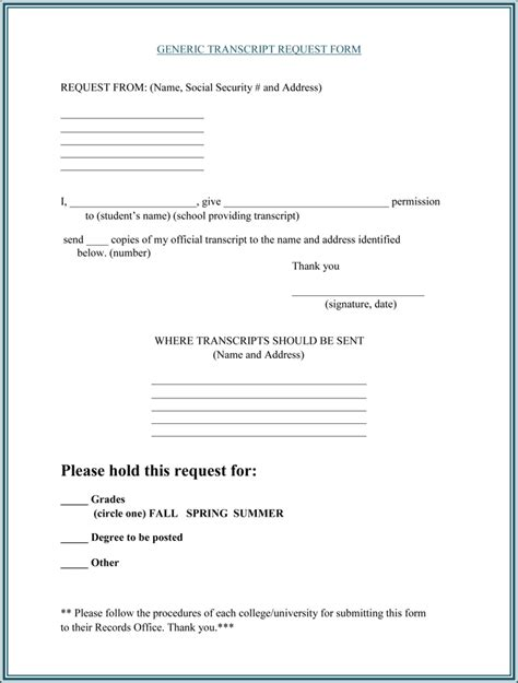 template to request records 6 plus printable transcript request templates