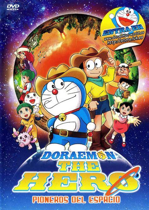 movie doraemon hero doraemon the hero pioneros del espacio fotos y carteles