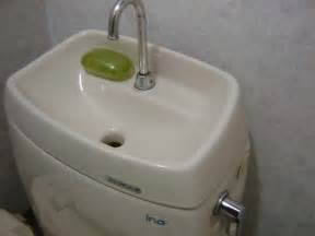 Toilet With Sink On Tank Temples