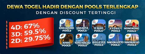singapore pools dewatogel