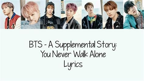 a supplementary story bts easy lyrics bts a supplementary story you never walk alone lyrics eng