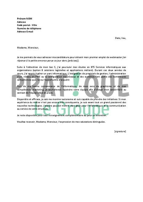 Exemple De Lettre De Motivation Pour Webmaster Lettre De Motivation Pour Un Emploi De Webmaster D 233 Butant Pratique Fr