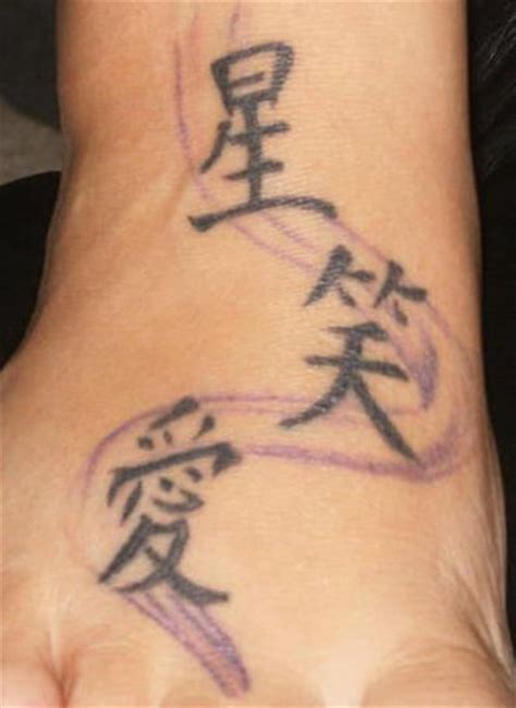 kanji ankle tattoo kanji tattoos and designs page 42