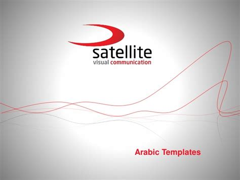 arabic powerpoint template arabic slide exles in powerpoint
